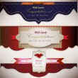 Set of holiday banners with ribbons. Vector background — Векторная иллюстрация