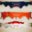 Set of holiday banners with ribbons. Vector background — Stok Vektör