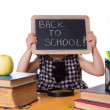 Back to school words on board - Stockfoto
