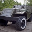 Stock Photo: Armoured troop-carrier