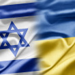 Stock Photo: Israel and Ukraine