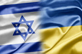 Israel and Ukraine — Stock Photo