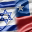 Israel and Chile - 图库照片
