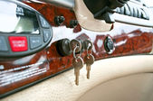 Control Panel, and the keys to an expensive yacht. — Stock Photo