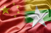 China and Myanmar — Stock Photo