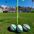 Sport - Rugby — Stock Photo
