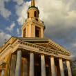 Stock Photo: Holy Transfiguration Cathedral
