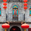 Chinese old style building facade — 图库照片