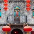 Chinese old style building facade — Stock Photo