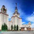 Stock Photo: Lomonosov Moscow State University, Main Building
