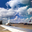 Stock Photo: Landscape of airfield in Airport.