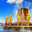 Fountain of Friendship of Peoples. - Stock Photo