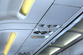 Fragment of interior view of modern Airplane. — Stock Photo