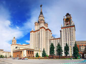 Lomonosov Moscow State University, Main Building — Stock Photo
