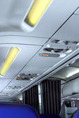 片段的现代飞机的内部视图. — 图库照片