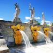 "Cascade Fountain ""Gold Mountain"" in Pertergof, Saint-Petersburg — Stock Photo"
