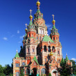 Church of St. Peter and Paul Church, Peterhof, Saint Petersburg, — Stock Photo