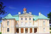 Menshikov Palace in Saint Petersburg — Stock Photo