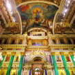 Stock Photo: Saint Isaac's Cathedral in St Petersburg, Russia, interior