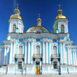 St. Nicholas Naval Cathedral . St. Petersburg — Stock Photo #11654445