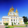 East Chapel of Petergof Palace in St. Petersburg — Stock Photo