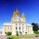 East Chapel of Petergof Palace in St. Petersburg — Stock Photo #11654467