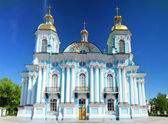 St. Nicholas Naval Cathedral . St. Petersburg — Stock Photo