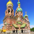 Church of the Saviour on Spilled Blood, St. Petersburg, Russia - Foto Stock