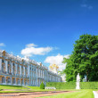 Katherine&amp;#039;s Palace hall in Tsarskoe Selo (Pushkin). - Stock Photo