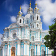 St. Petersburg. Smolny Cathedral (Church of the Resurrection) — Stock Photo #11975229