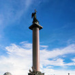 Stock Photo: Alexander Column on Palace Square in St. Petersburg