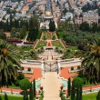 Bahai Gardens in Haifa, Israel — Stock Photo