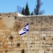 Stock Photo: Western Wall in Jerusalem, Israel