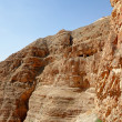 Stock Photo: Mount in Jericho