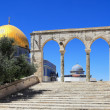 Stock Photo: Dome of the Rock
