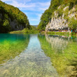 Stock Photo: National Park Plitvice, Croatia