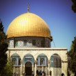 Stock Photo: Dome of Rock in Jerusalem