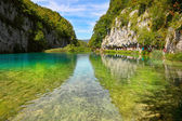 National Park Plitvice, Croatia — Stock Photo