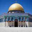 Golden dome of Jerusalem — Stock Photo