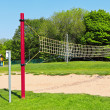 Playground in Springtime - Stock Photo