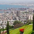 Stock Photo: View of Haifa