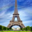 Stock Photo: Welcome in Paris