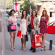 Group of friends with shopping bags — Stock Photo #11289257
