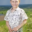 Stock Photo: Portrait of little boy