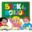 Stock Vector: Back to school thematic image 1