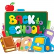 Stock Vector: Back to school thematic image 2