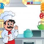 Kitchen theme frame 1 — Stock Vector