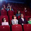 Stock Photo: In 3D movie theater