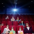 Стоковое фото: Projector light in the movie theater