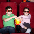 Children sharing popcorn — Stock Photo #10959738